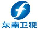 Fujian Public Channel Live