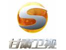 Gansu City Channel Live