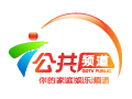 Guangdong Public Live