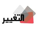 Al Taghier TV live