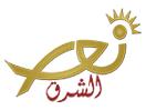 Noursat TV - Nour Al Charq live