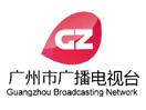 Guangzhou Children Live
