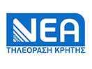 Watch Nea TV live