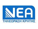 Nea TV live