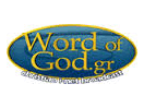 Word of God live