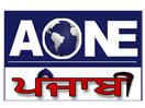 A-One Punjabi TV Live