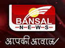 Watch Bansal News live