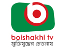 Watch Boishakhi TV live