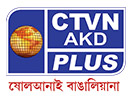 Watch CTVN AKD Plus live
