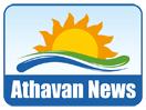 Watch Athavan TV live