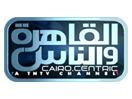 Watch Al Kahera Wal Nas 2 live