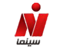 Watch Nile Cinema live