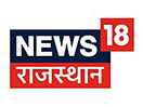 News 18 Rajasthan live