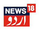 Watch ETV Urdu live