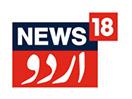 ETV Urdu live