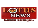 Watch Lotus News live