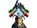 Iran e Aryaee TV live
