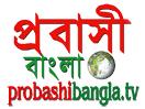 Probashi Bangla TV live