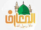 Watch Al Maaref TV live