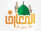 Al Maaref TV live