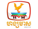Watch Hang Meas HDTV live