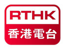 Watch RTHK live