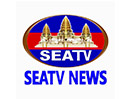 Watch SEA TV General live