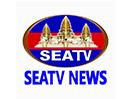 SEA TV General live