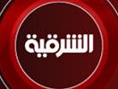 Al Sharqiya News live