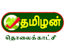 Watch Tamilan TV live