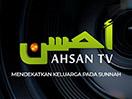 Watch Ahsan TV live