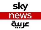 Watch Sky News Arabia live