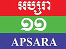 Watch Apsara TV News live
