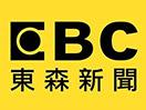EBC TV News live
