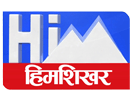 Himshikhar TV live