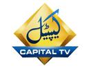 Watch Capital TV live