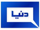 Watch Dunya News USA live