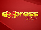 Watch Express Entertainment live