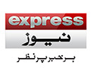 Watch Express News live
