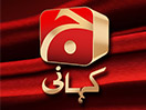 Watch Geo Kahani live