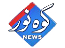 Watch Kohenoor News live