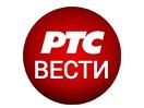 RTS - RTS World live