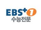 EBS Plus 1 Live