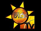 Hiru TV live