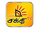 Shakthi TV live