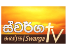 Swarga TV live