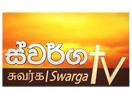 Swarga TV live