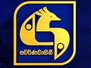 Swarnavahini  live