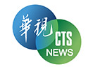 Watch CTS live