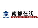 Nanyang TV (NYTV) live